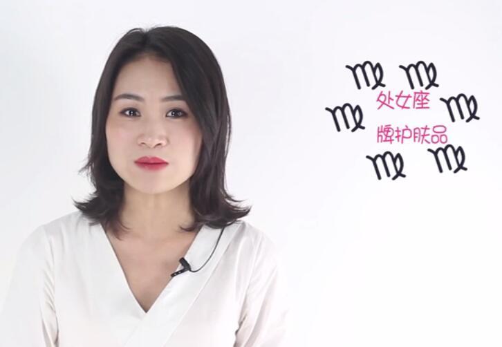 烂脸日记:敏感肌与痘痘肌的别做过敏处女座性格习惯