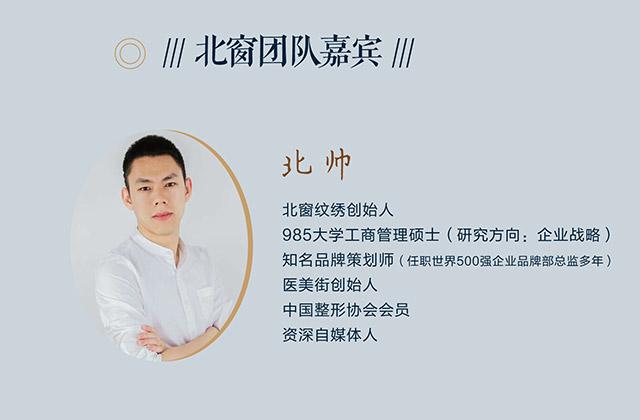 521会议招生网站图修改2_14.jpg