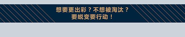 521会议招生网站图修改2_25.jpg