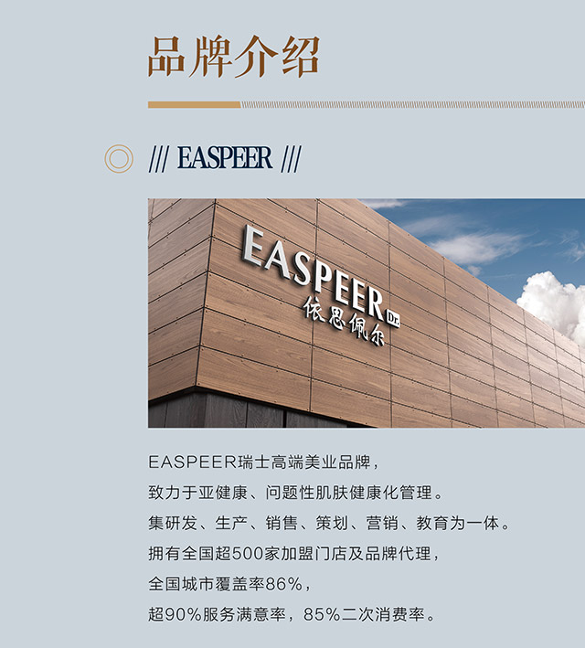 521会议招生网站图修改2_04.jpg