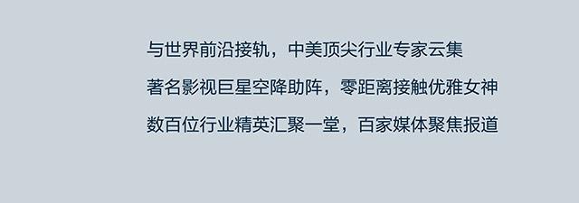 521会议招生网站图修改2_20.jpg