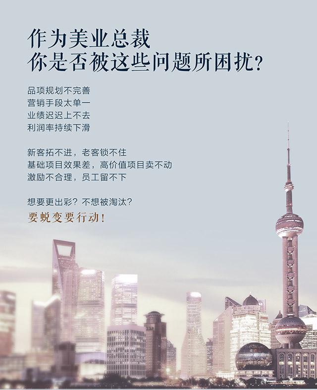521会议招生网站图修改2_02.jpg