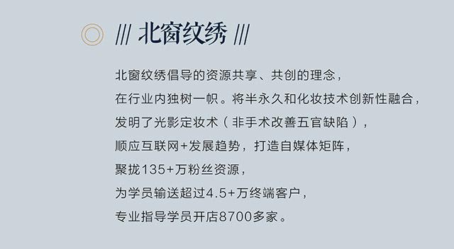 521会议招生网站图修改2_05.jpg