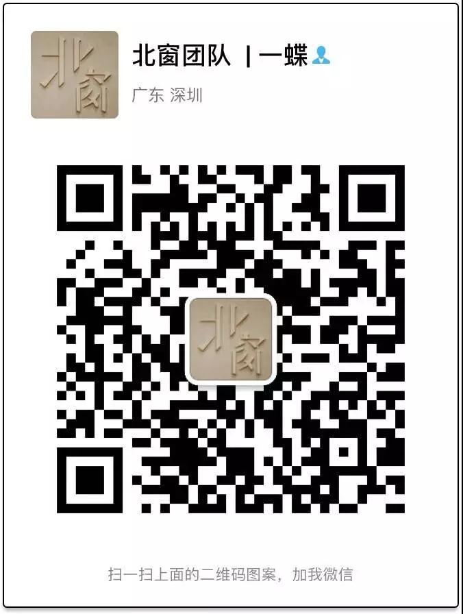 微信图片_20180502134247.jpg