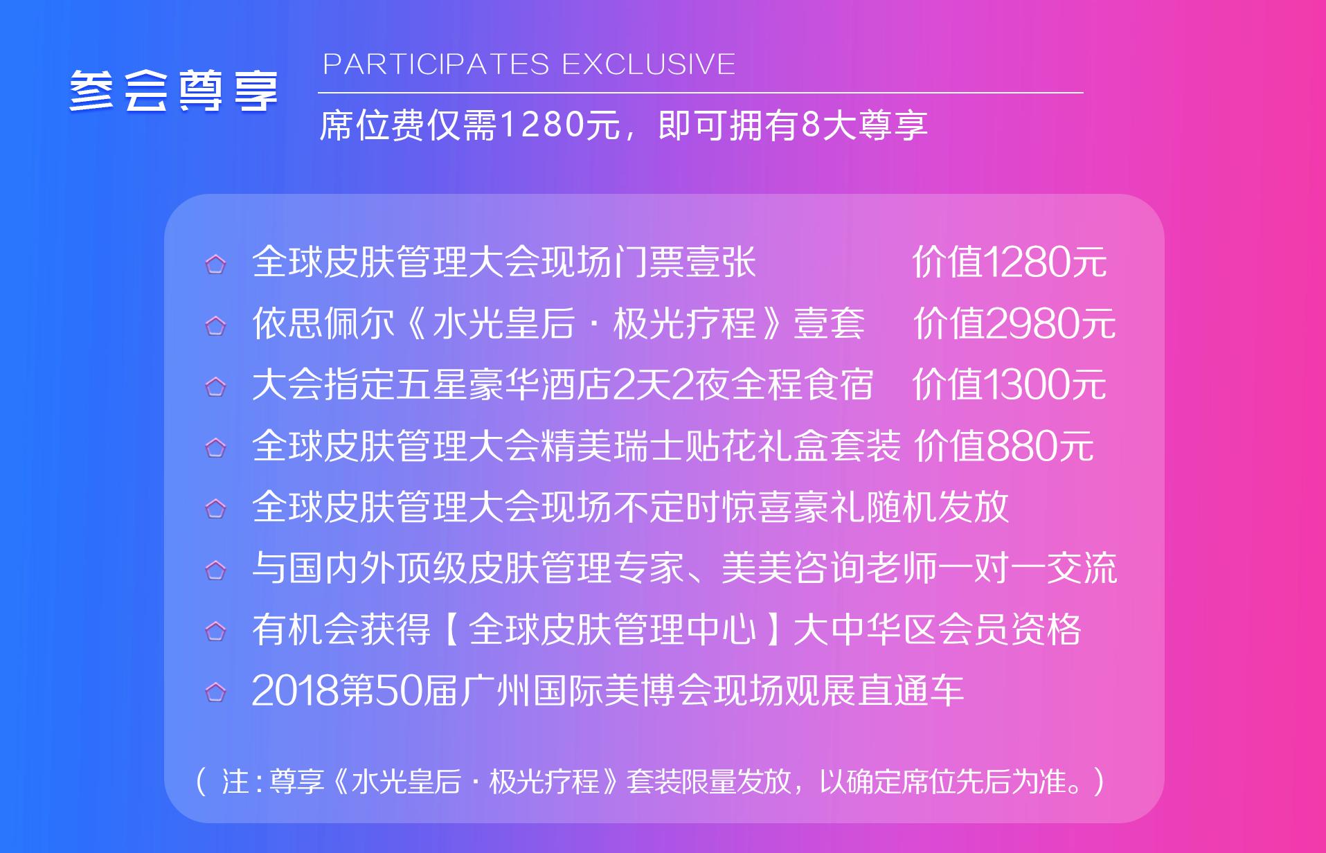QQ图片20180722090615_15.jpg