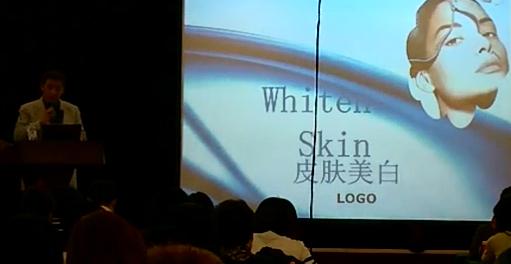 皮肤美白-理论知识