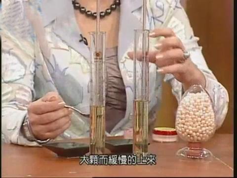 分辨真假珍珠粉