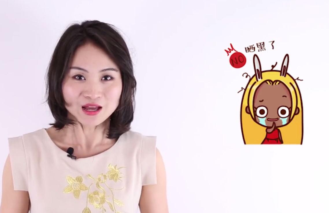 烂脸日记:翠爷教你美白祛斑小方法