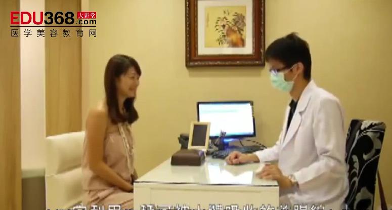 中西医结合:穴道埋线减肥法