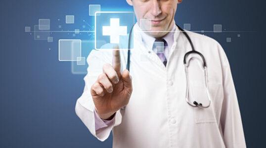移动互联网助推下的智慧医疗