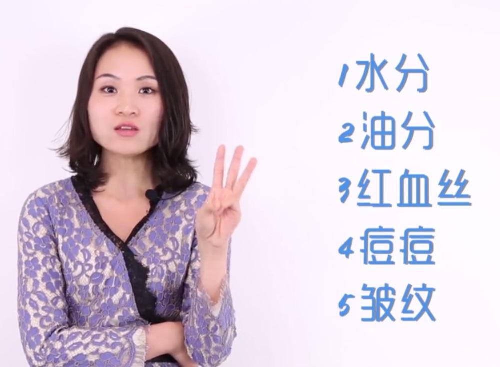 烂脸日记:敏感肌、红血丝、激素脸,养护不当等于毁容?!